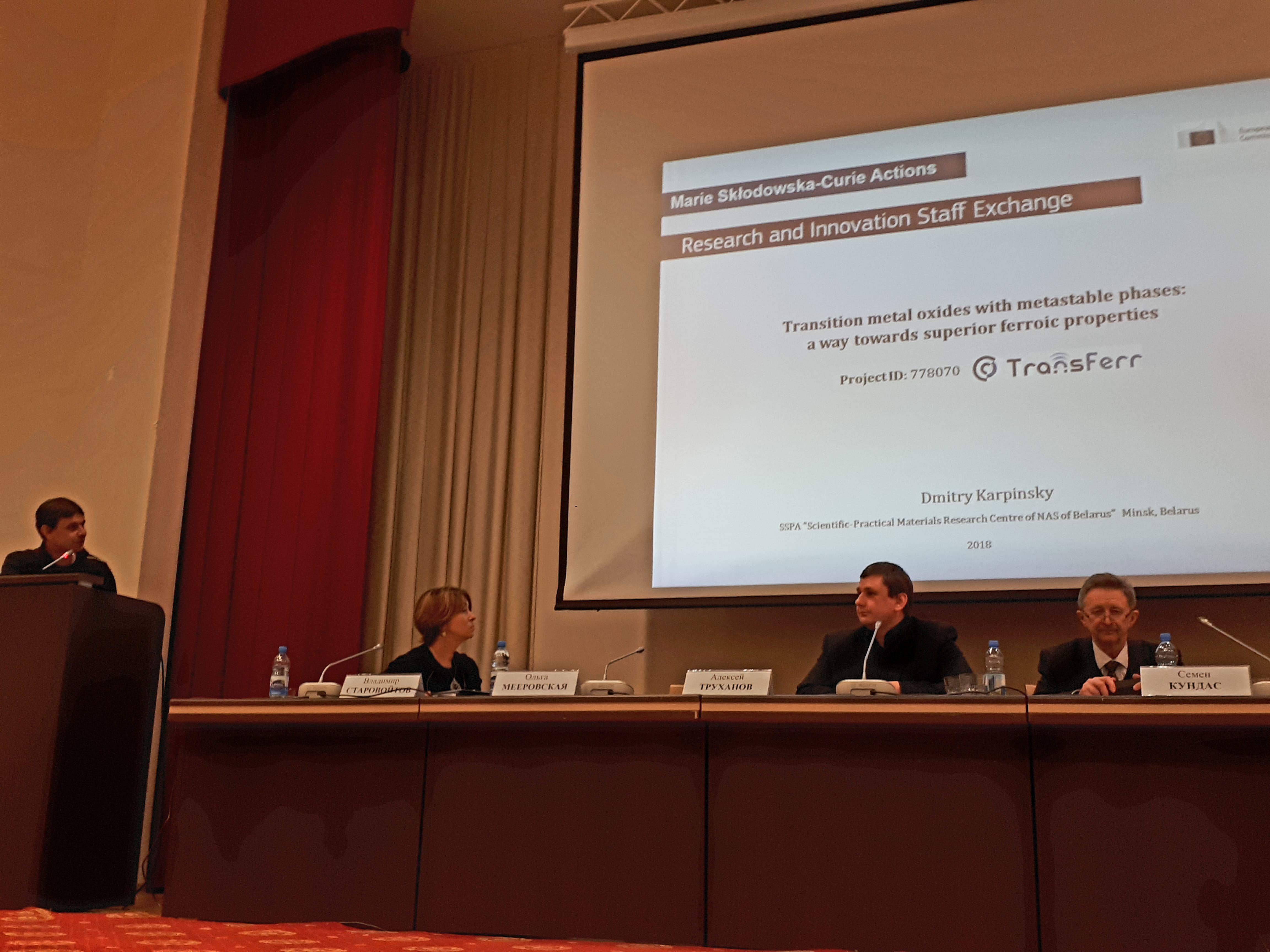 MSCA-Infoday-Minsk 2018