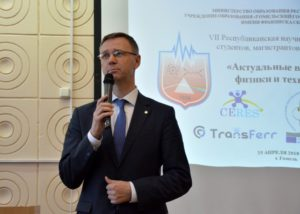 the rector of the Gomel State University, Doctor of Sciences, Professor Sergey Khakhomov
