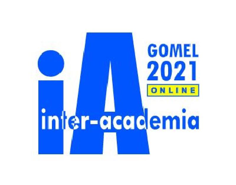 Inter-Academia 2021 conference organized by FSGSU